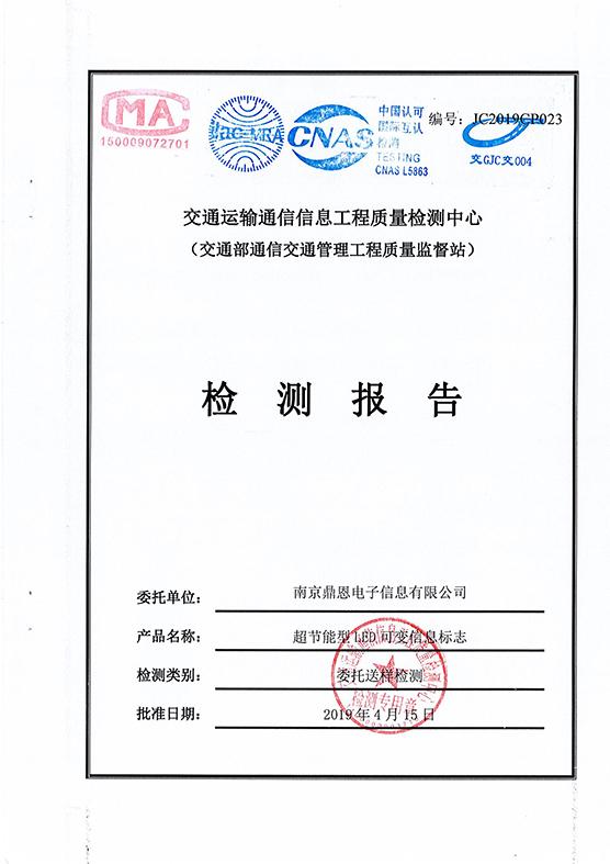 DOC042519 - 11.jpg